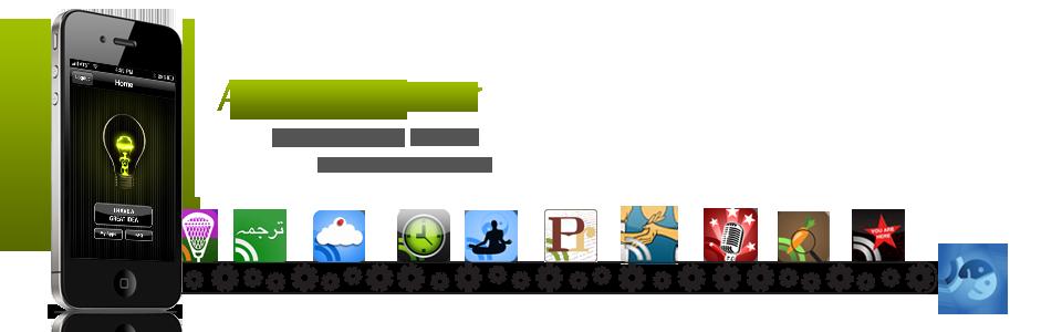 appincubator